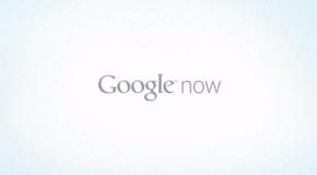 Jak działa Google Now?